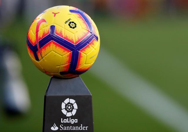 D-Smart Yeni La Liga uzmanını arıyor!